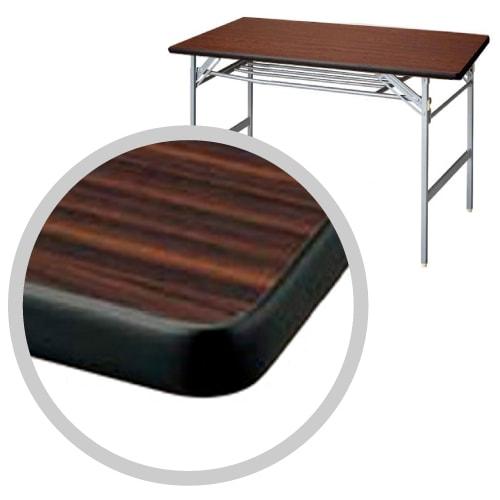 ソフトエッジ仕上げでオフィスや教育施設でも安全に利用できる折りたたみ会議テーブル