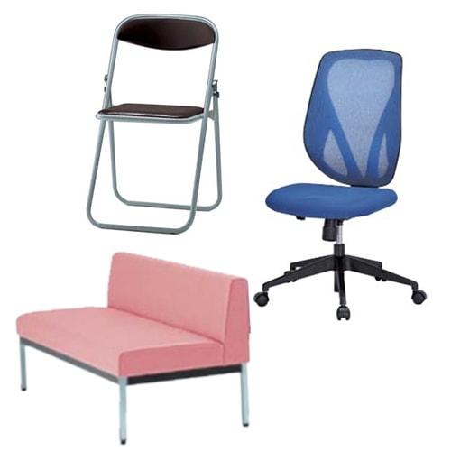 椅子・チェア