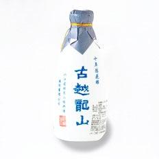 中国茶・中国酒
