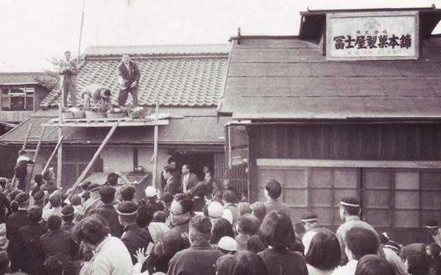 昔の冨士屋製菓の写真