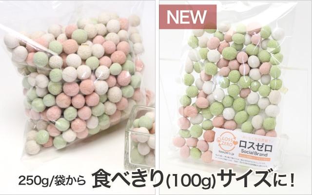 三色福豆の写真