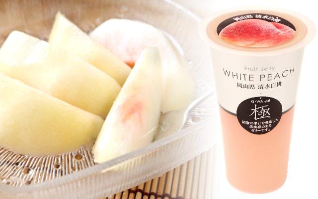 沖縄県産パイナップル イメージ画像