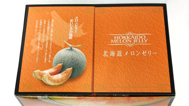 京都宝製菓