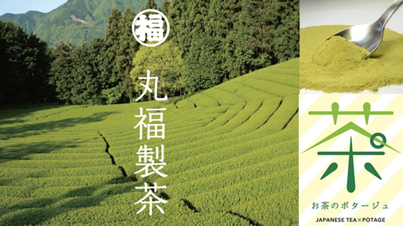 丸福製茶株式会社