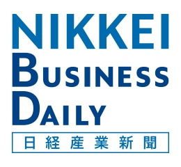 NIKKEI BUISINESS DAILY