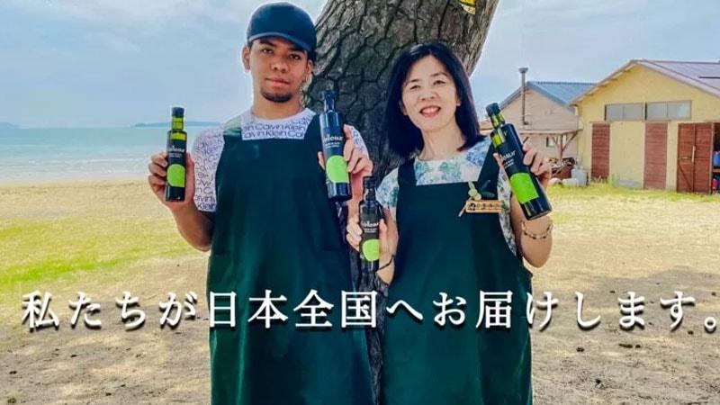 イリスジャパン株式会社