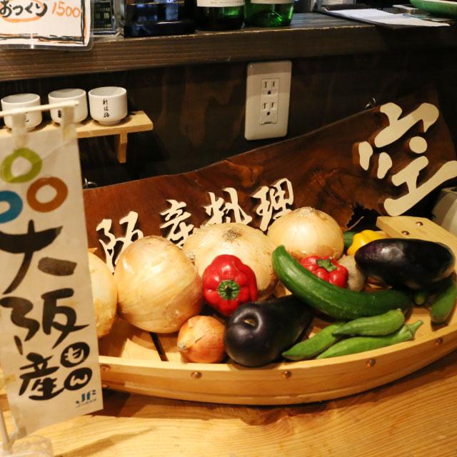 規格外の野菜