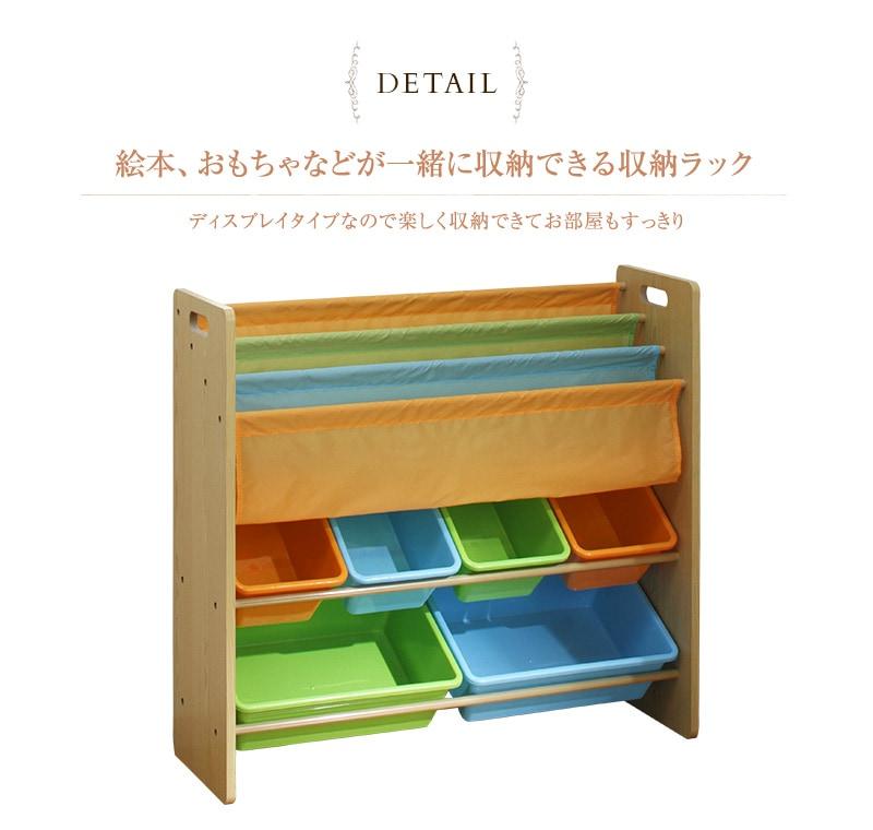 おかたづけ大すき BOOK&TOY NI-4019