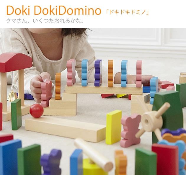 エドインター ドキドキドミノ  800386 /木のおもちゃ/ブロック/ドミノ/ドミノ倒し/つみき/積み木/木製/知育玩具/動物/3歳/