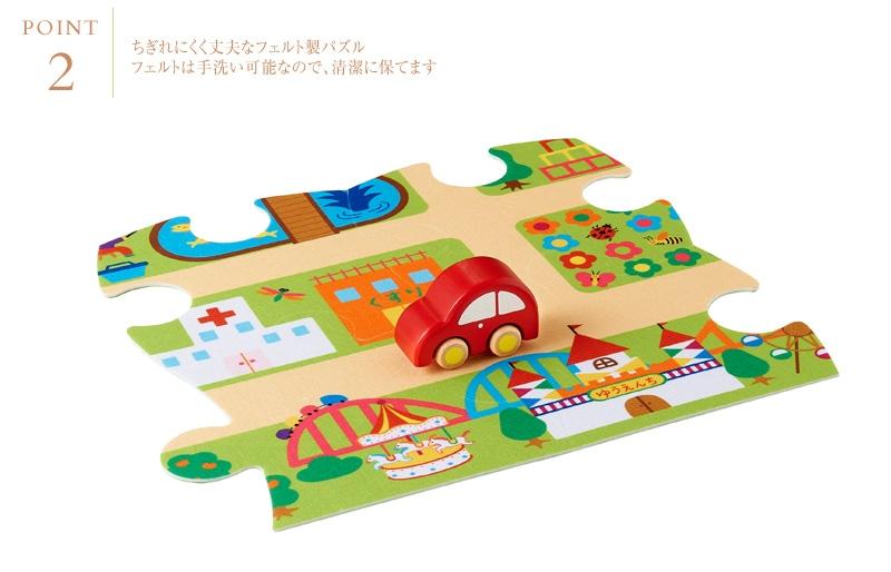 えほんトイっしょ ワンくんのたのしいおつかい /木のおもちゃ/木製玩具/ウッドトイ/木製トイ/知育おもちゃ/出産祝い/教育玩具/