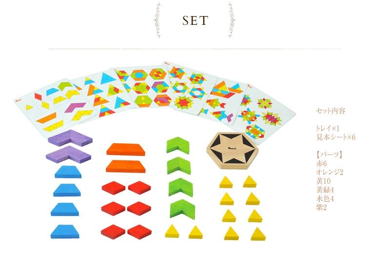 ボイラ カレイドファン 28ピース S204G /木のおもちゃ/木製玩具/ウッドトイ/木製トイ/知育おもちゃ/パズル/教育玩具/