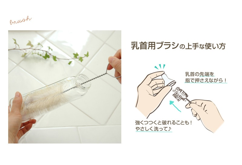 ドクターベッタ 日本製 ギフト4点セット ブレイン(PPSU哺乳瓶2本入り)