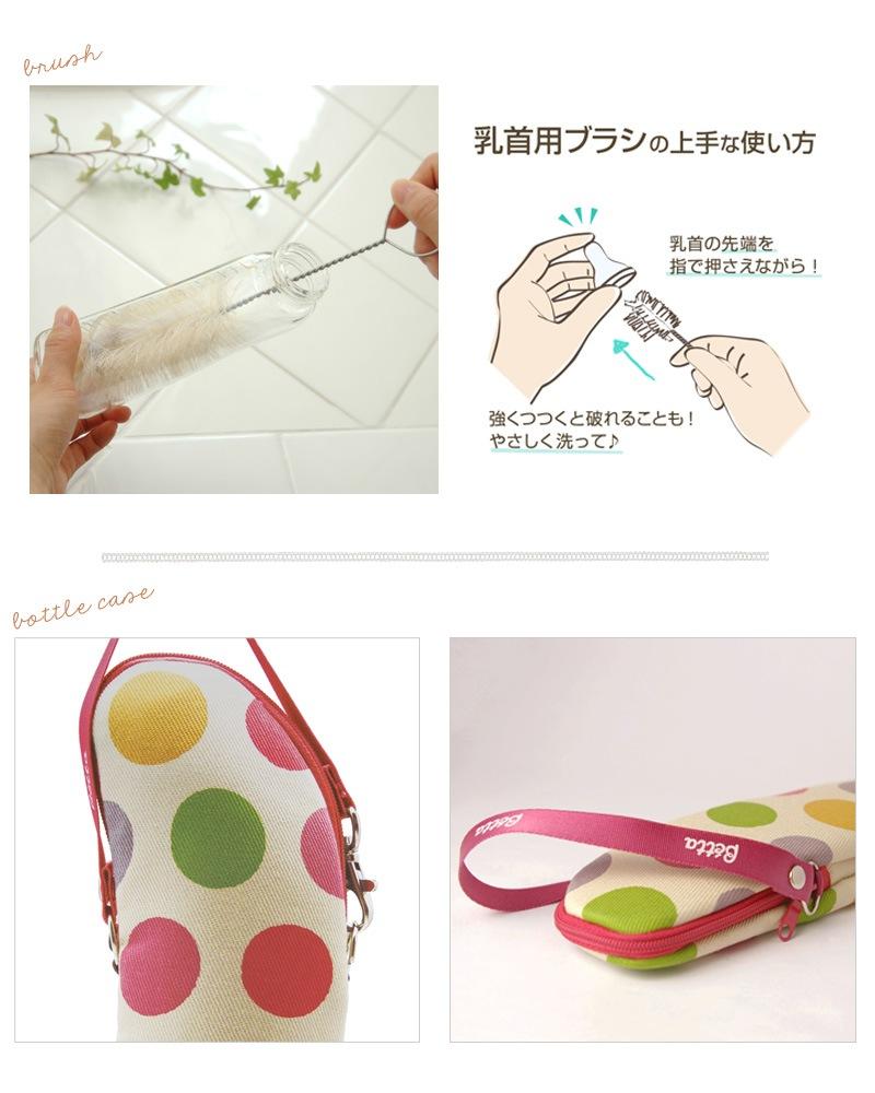 ドクターベッタ 日本製 ギフト5点セット ブレイン(PPSU哺乳瓶2本)