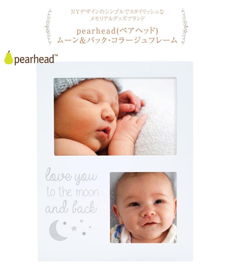 pearhead(ペアヘッド) ムーン&バック・コラージュフレーム  NZPH70207