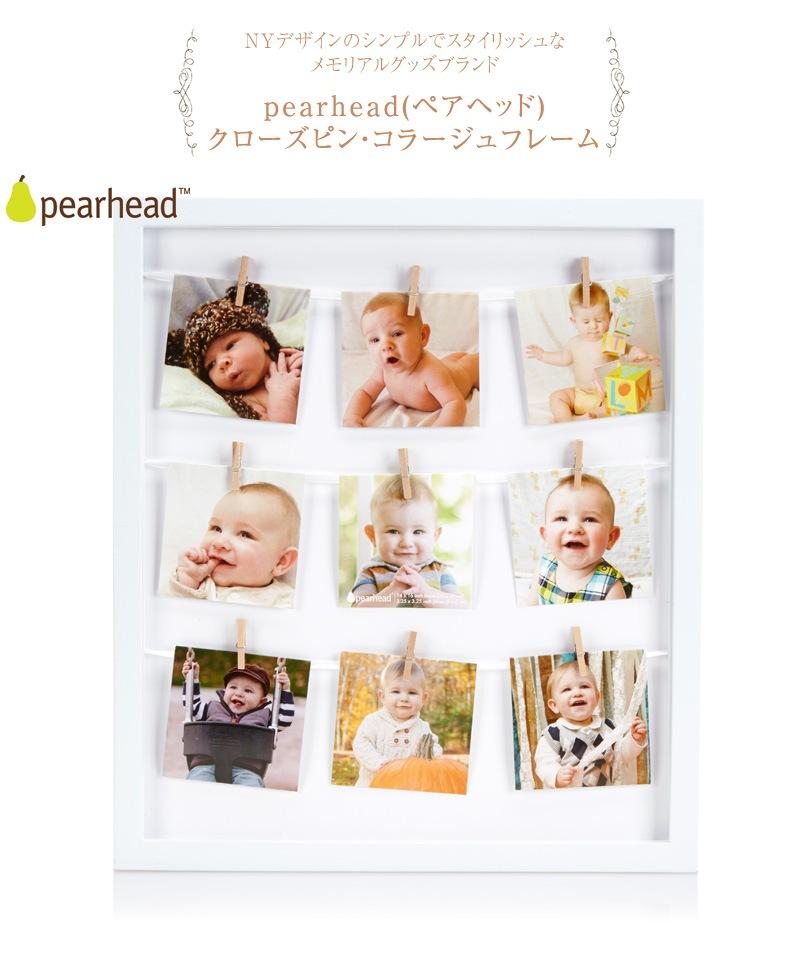 pearhead(ペアヘッド) クローズピン・コラージュフレーム  NZPH70210