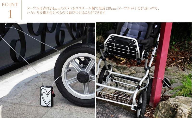 Buggygear(バギーギア) バギーケーブルロック by バギーガード  CON-BG-2078