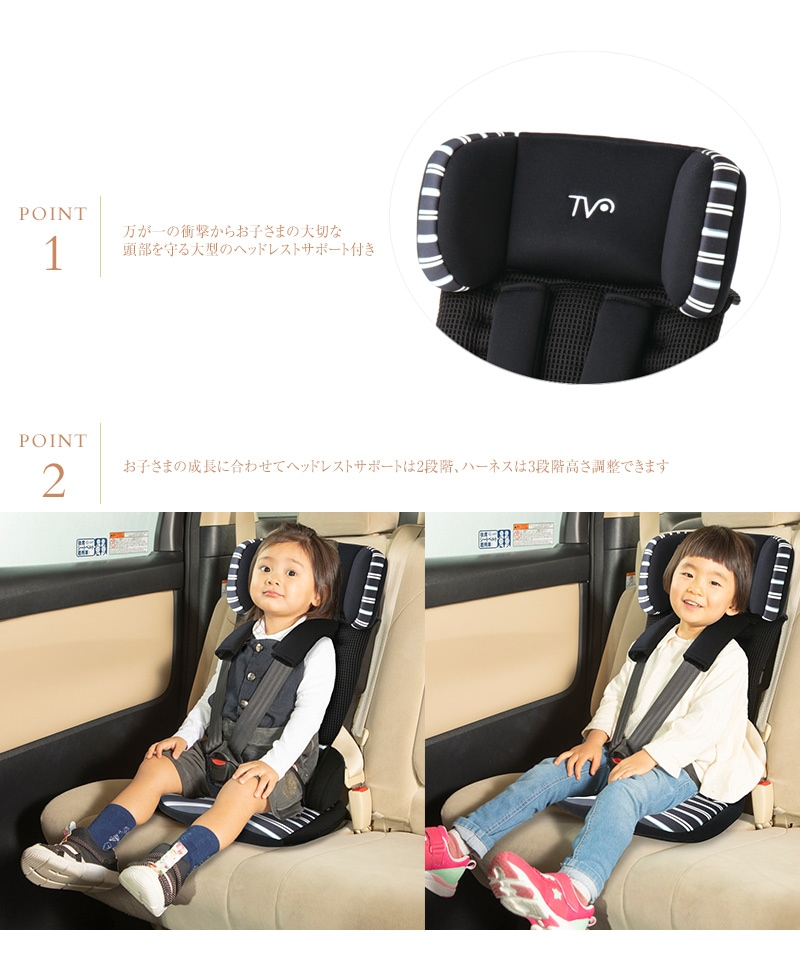 日本育児 トラベルベストECプラス 6100005001