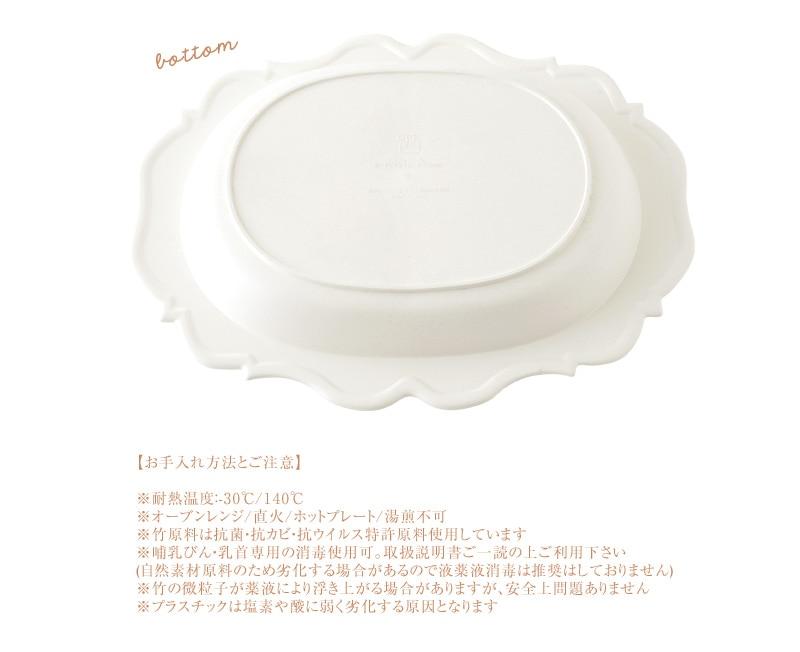 Reale(レアーレ) セパレート 三食プレート ガルソン 100005 /食器/ベビー/こども/おしゃれ/皿/子供/お食い初め/子供向け食器/お子様食器/離乳食/