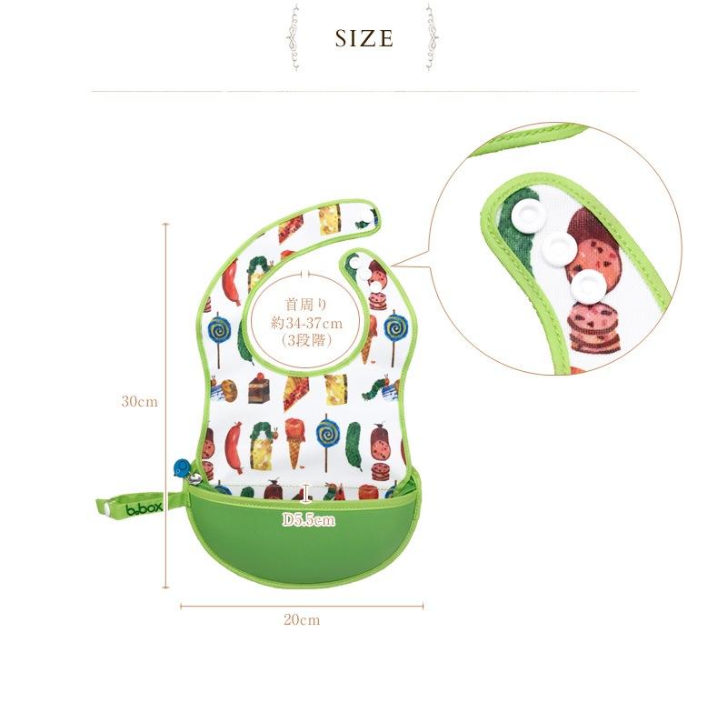 はらぺこあおむし おでかけビブ (フィーディングスプーン付) BBOX558 /お食事エプロン/袖なし/エプロン/よだれかけ/スタイ/離乳食/携帯用/保育園/子供 ベビー/防水加工/
