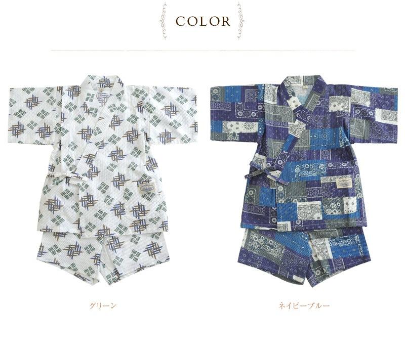OCEAN&GROUND(オーシャンアンドグラウンド)  甚平スーツ KOMON&BANDANA 1712601-GR-AAS