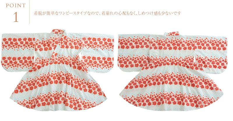 OCEAN&GROUND(オーシャンアンドグラウンド)  浴衣ワンピース 1712701-RD-AAS