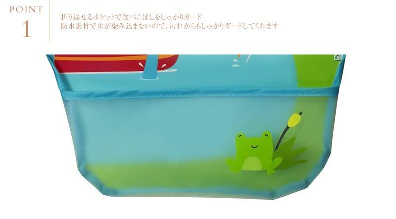 green sprouts(グリーンスプラウツ) プリント防水ビブ 3枚セット アクアポンド BBGS101360609  お食事エプロン 袖なし エプロン よだれかけ スタイ 離乳食 赤ちゃん ベビ- 保育園 携帯 お食い初め