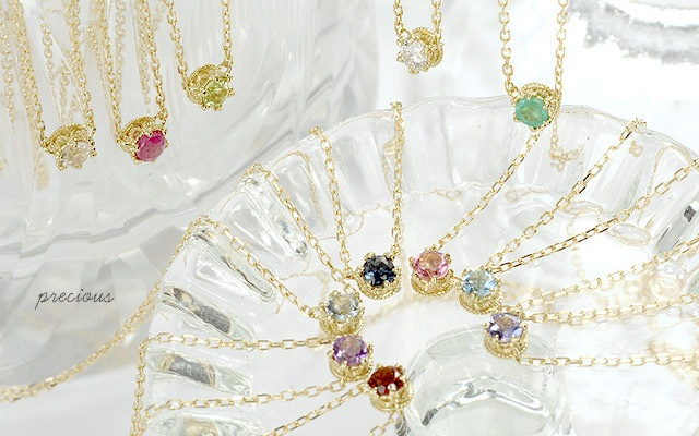K18 birthstone necklace K18 誕生石 ネックレス precious