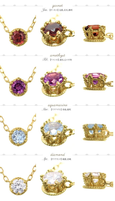 K18 birthstone necklace K18 誕生石ネックレス precious