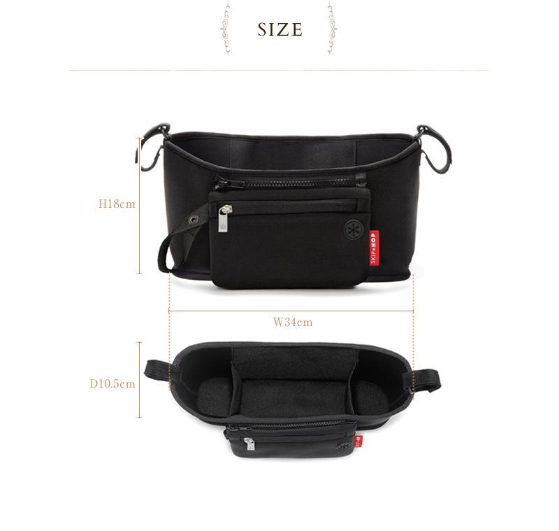 SKIP HOP(スキップホップ) ストローラーオーガナイザー WKSH400304  ベビーカー用 収納 バッグ 小物入れ ベビーベッド用 ストラップ付き