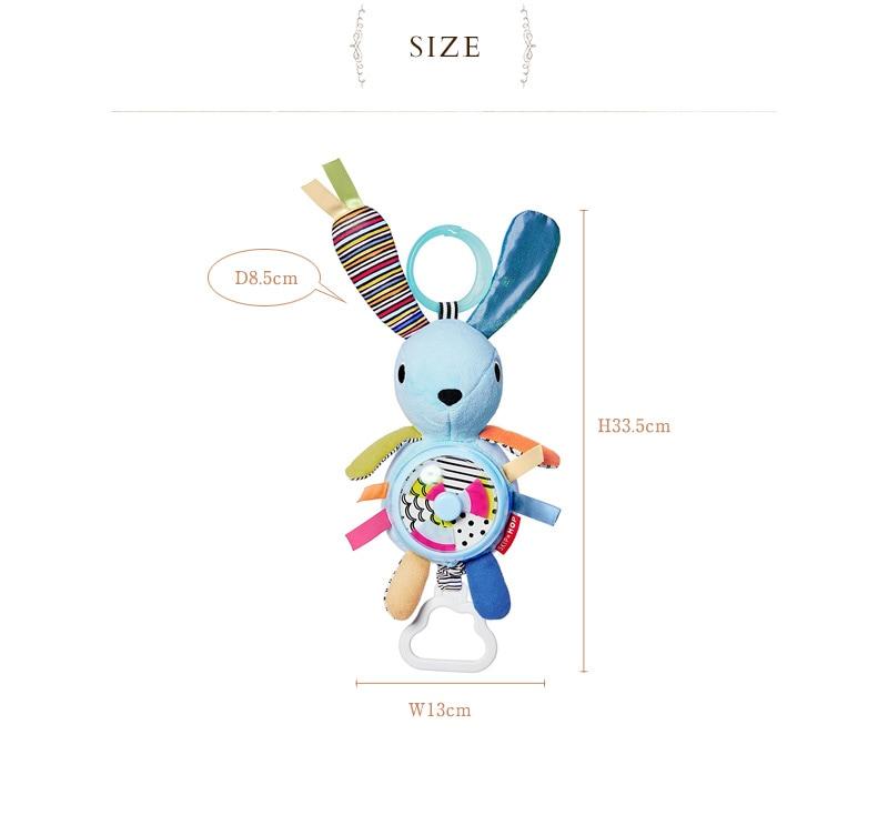 SKIPHOP(スキップホップ) フレンチヴィレッジ・スピナーバニー TYSH305254  おでかけおもちゃ 布おもちゃ 歯固め ベビーカートイ おもちゃ 出産祝い 赤ちゃん