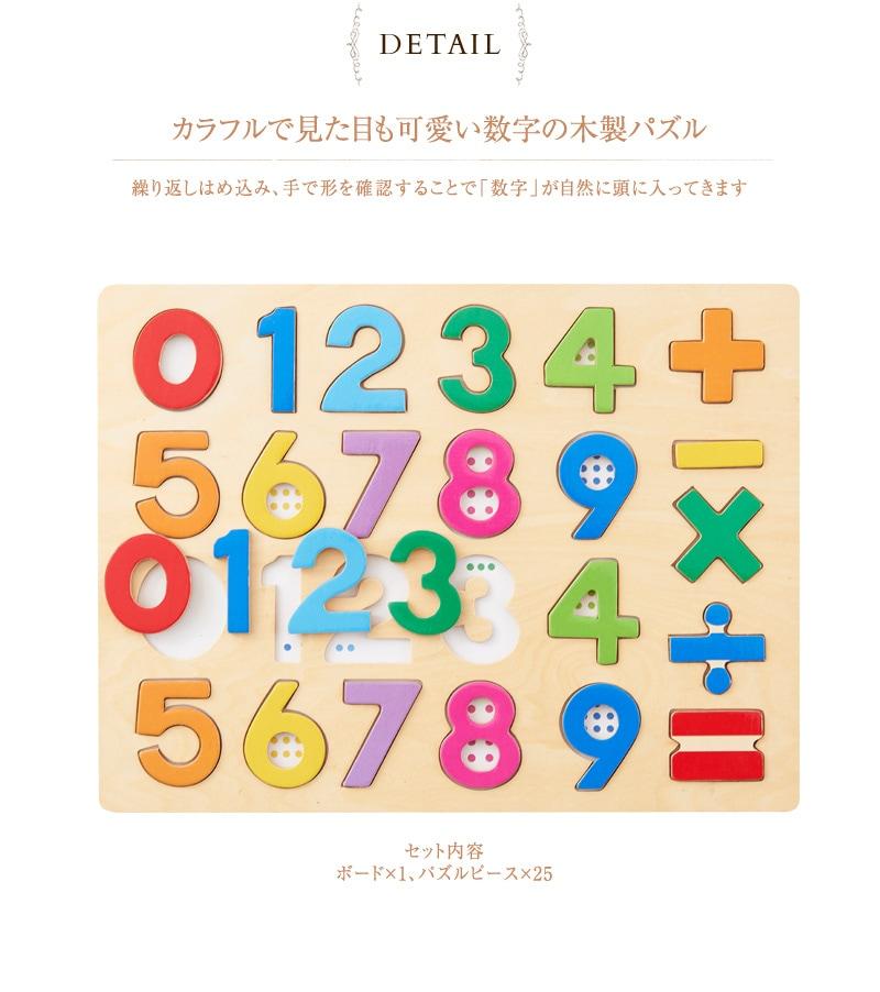 エド・インター 木のパズル 1・2・3  813959  パズル 木製 数字 知育 木のパズル