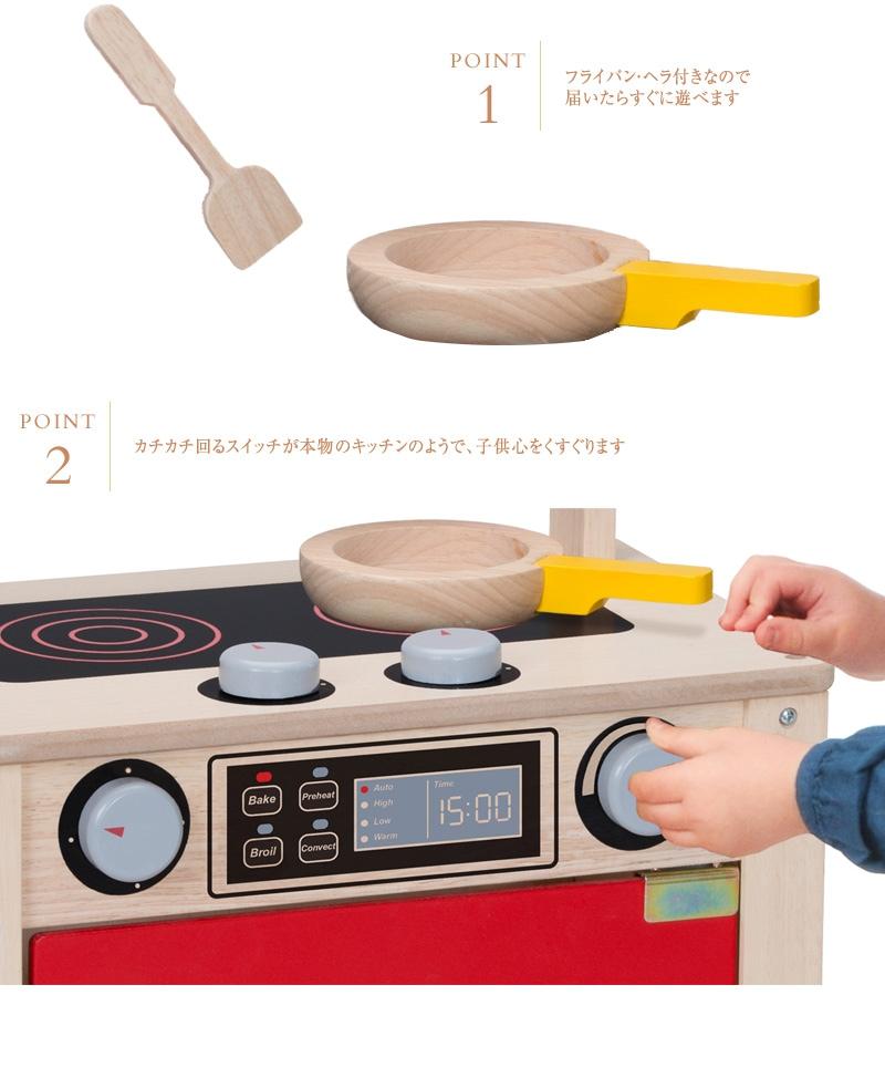 wonderworld(ワンダーワールド) オーブン&ストーブ  TYWW4562  木のおもちゃ 木製玩具 ウッドトイ 知育玩具 ままごと遊び おままごと ごっこ遊び キッチン