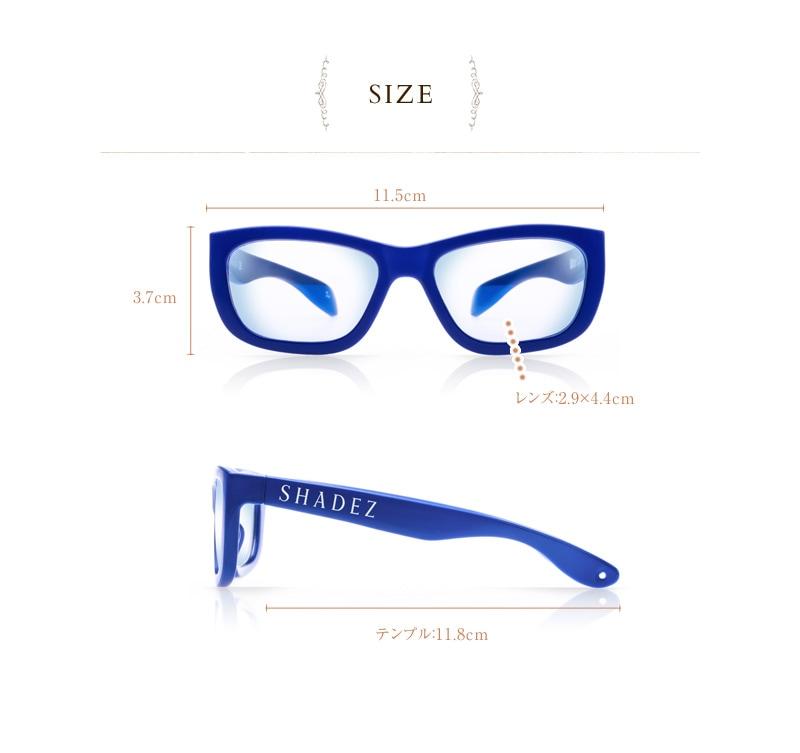 SHADEZ(シェイズ) キッズ用ブルーライトカットグラス Classics Collection BLUE LIGHT