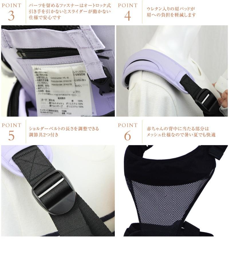 POLBAN(ポルバン) ヒップシート【シングルショルダー単品】腰で支える抱っこひも P722010