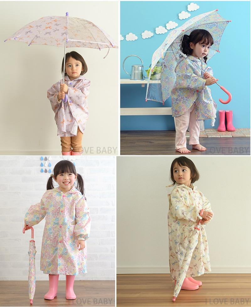 I LOVE BABY(アイラブベビー) 傘