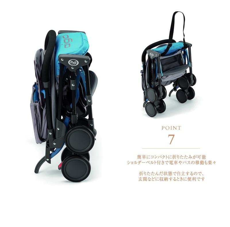 Pali(パーリー) aigo アイゴ 350003498  ベビーカー B型 ウルトラライト ストローラー バギー セカンドベビーカー 2台目 おしゃれ
