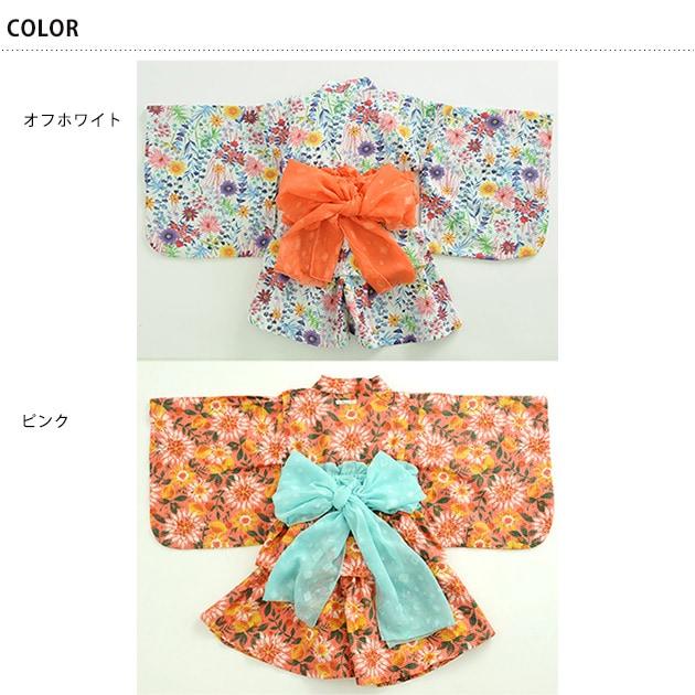 OCEAN&GROUND(オーシャンアンドグラウンド) GIRL'S 浴衣セットアップ FLOWER