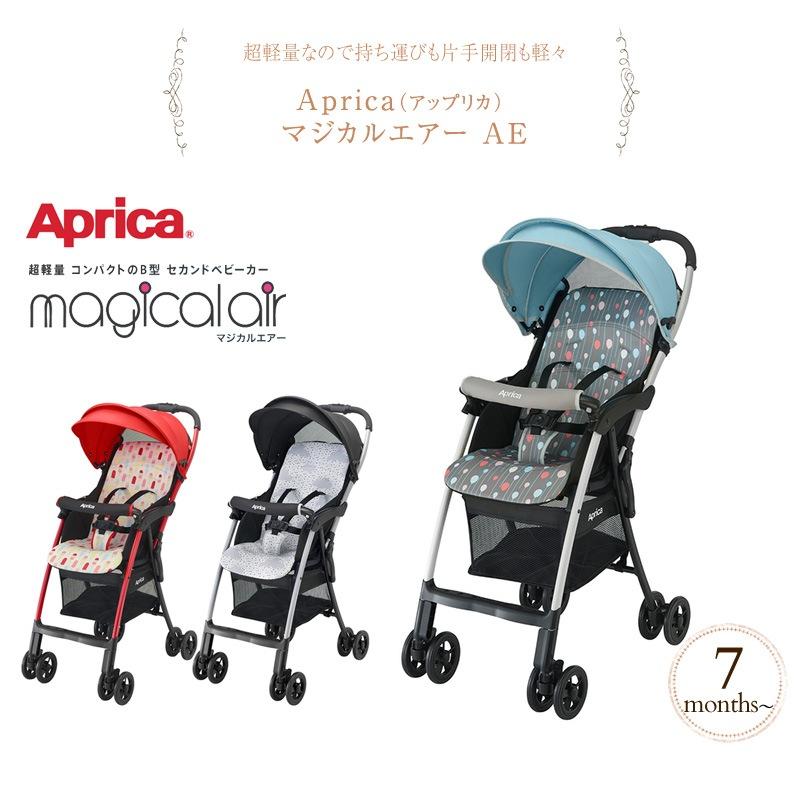 Aprica(アップリカ) アップリカ マジカルエアー AE