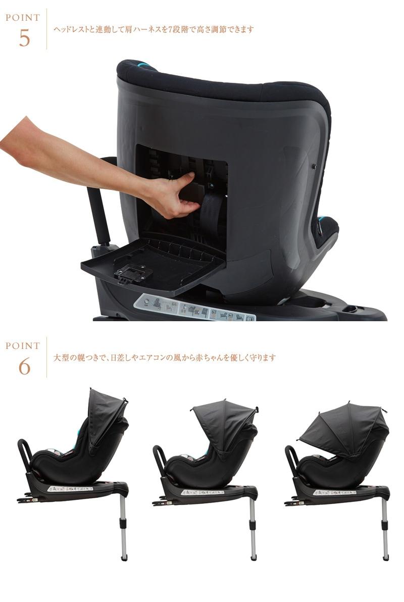 Bambino(バンビーノ) 360 Fix Air チャイルドシート ISOFIX