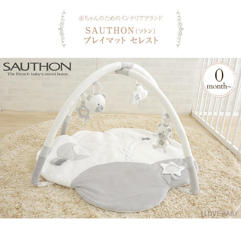 SAUTHON(ソトン) プレイマット セレスト TYST00504