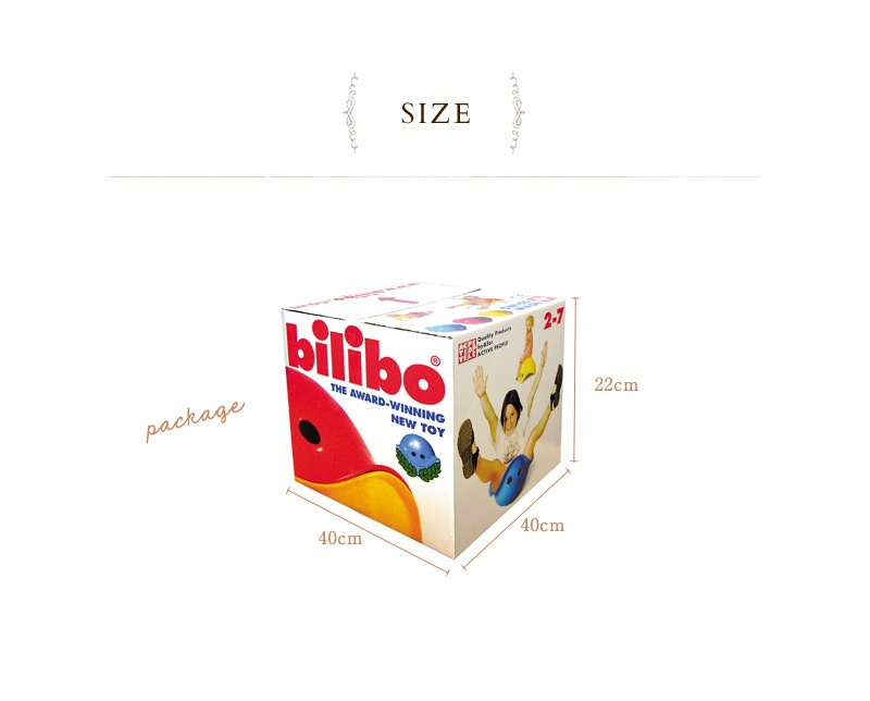 bilibo ビリボ BLB001