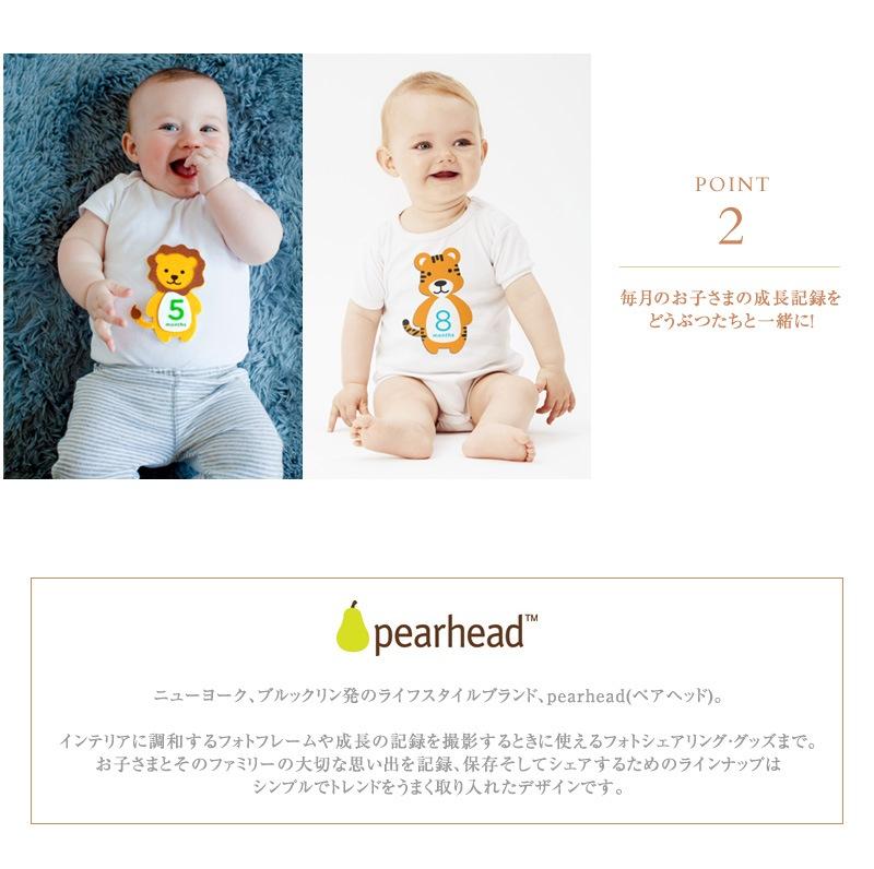 pearhead(ペアヘッド) フェルト・ベリーステッカー ニュートラル NZPH60038