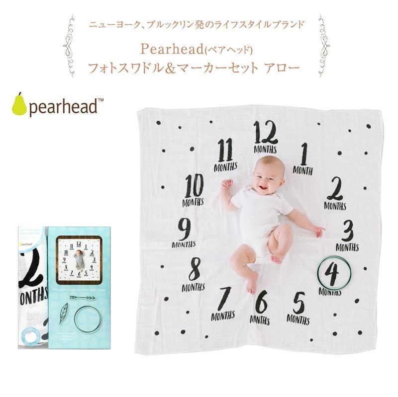 Pearhead(ペアヘッド) フォトスワドル&マーカーセット アロー  NZPH73022