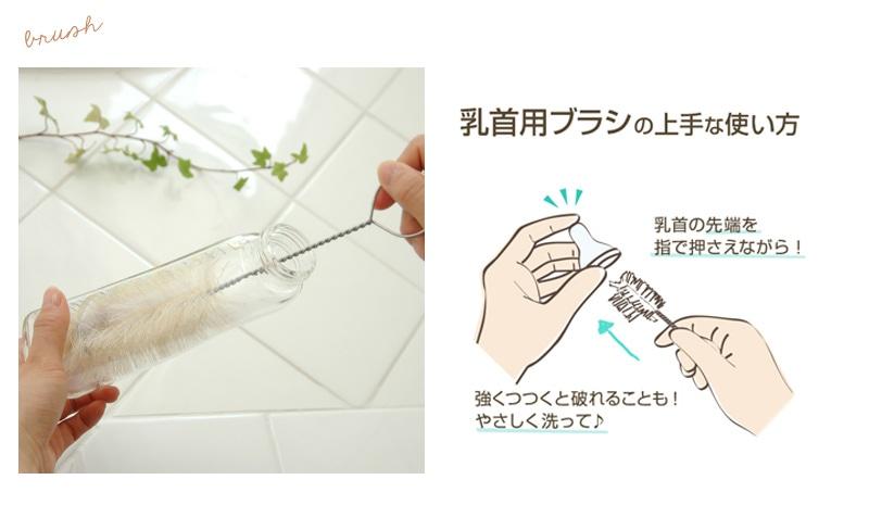 ドクターベッタ 日本製 限定GIOIA BOTTLE2本入セット(ショコラドッド) 亥年ボトル