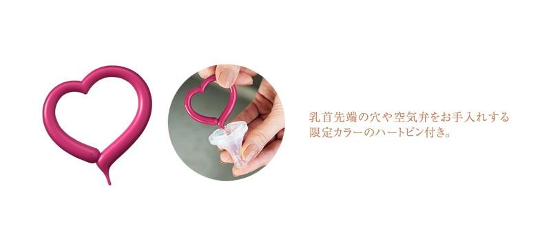 ドクターベッタ 日本製 限定GIOIA BOTTLE(ショコラドッド) 亥年ボトル 120ml