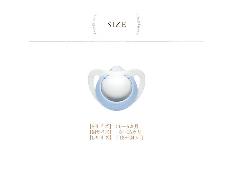 NUK(ヌーク) オシャブリ・ジーニアス2.0(キャップ付き) OCNK0230102