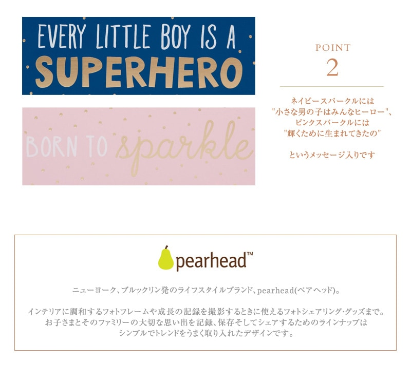 pearhead(ペアヘッド) フォトフレーム NZPH72035