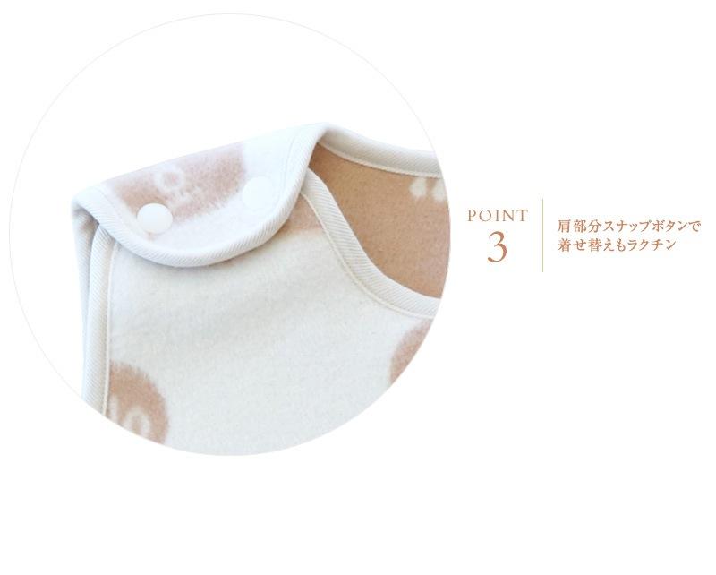 SANDESICA(サンデシカ) 綿毛布スリーパー M 3300-8888-50