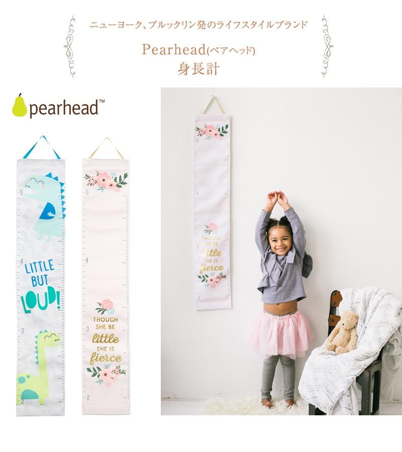 Pearhead(ペアヘッド) 身長計  NZPH72098
