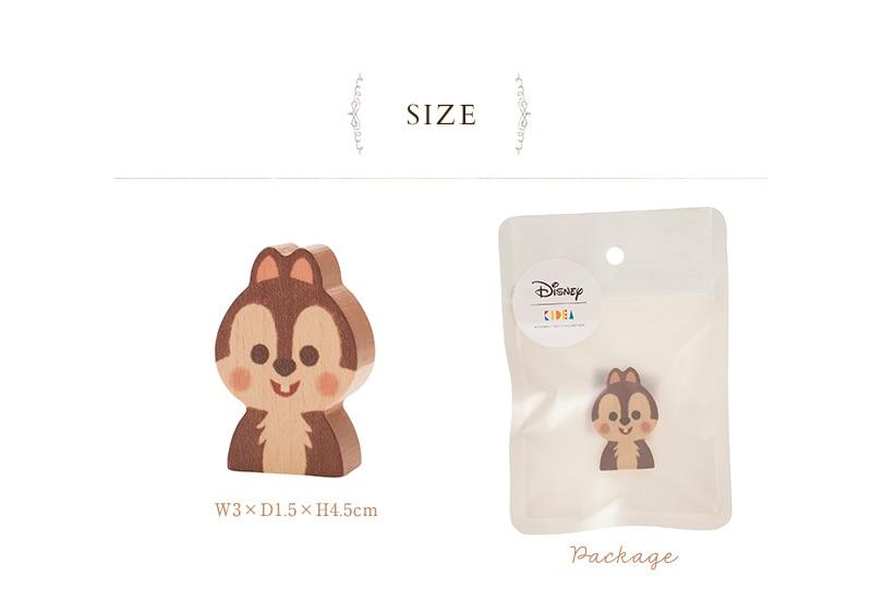 Disney KIDEA TYKD00107